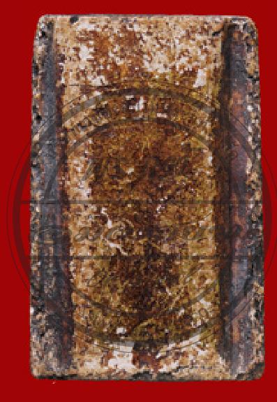 พระสมเด็จวัดระฆังฯ พิมพ์ใหญ่ (พิมพ์ลุงพุฒ)